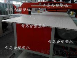 PVC木塑板生产线的特点及主要应用青岛合塑塑机