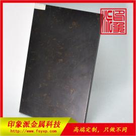 供应304黄铜发黑做旧彩色不锈钢板