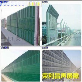 四川隔音墙安装,成都隔音屏障维护,成都隔音墙加工厂