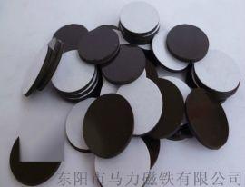 供应**圆形橡胶磁铁 软磁铁 同性磁铁 异性磁铁