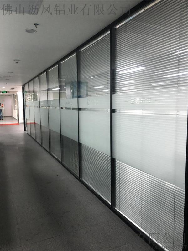 深圳厂家 直销全钢防火玻璃隔断