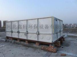 搪瓷板水箱 组合式玻璃钢水箱 玻璃钢水箱板