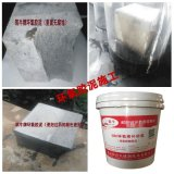 铜川环氧树脂砂浆-粘结力强-筑牛牌环氧修补砂浆