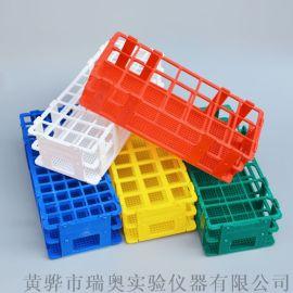 塑料试管架 组装可拆 离心管架 样品瓶架