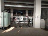 浙江純水設備|實驗室超純水設備|純化水處理設備