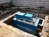 生活污水處理設備一體化
