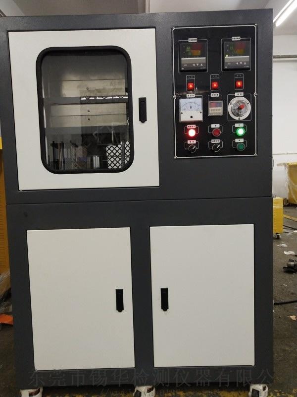 东莞小型橡胶平板硫化机 试验压片机