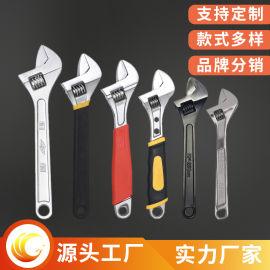 厂家直销活动扳手五金工具手动工具碳钢活扳手