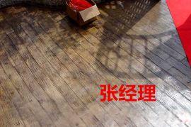 溧陽彩色混凝土專業廠家施工隊