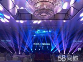上海舞台灯光音响租赁服务——上海灯光音响报价