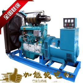 东莞发电机厂家 石龙康明斯环保型发电机