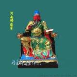 包公神像 包青天 傳統工藝 質量上乘 佛道家