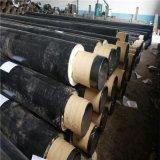 宣城 鑫金龙 城市供暖预制地埋高密度聚氨酯保温管道 dn20/25