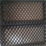 邊框護欄網裝飾鋁板網面層
