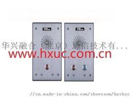 HD-T200网络对讲分机