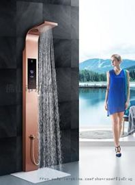 佛山市汉逊集成淋浴屏智能即热式电热水器