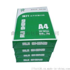 安徽合肥A4中性打印纸 全木浆制造