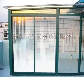 郑州太阳膜,建筑玻璃贴膜,康得新阳光房贴膜