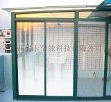 鄭州太陽膜,建築玻璃貼膜,康得新陽光房貼膜