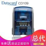 datacard cd109 证卡打印机残疾证打印