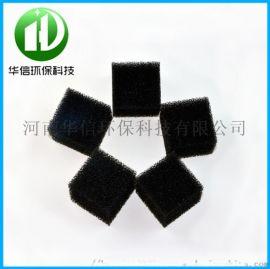 聚氨酯多孔微生物載體填料 污水處理生物聚氨酯填料