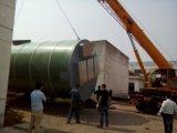 四川成都城鎮給排水設備一體化污水提升泵站