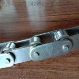 304不鏽鋼鏈條   輸送鏈條   雙節距輸送鏈條