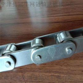 304不锈钢链条   输送链条   双节距输送链条