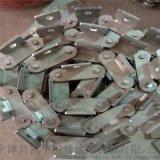 非標訂做不鏽鋼鏈條    不鏽鋼擋板輸送鏈條