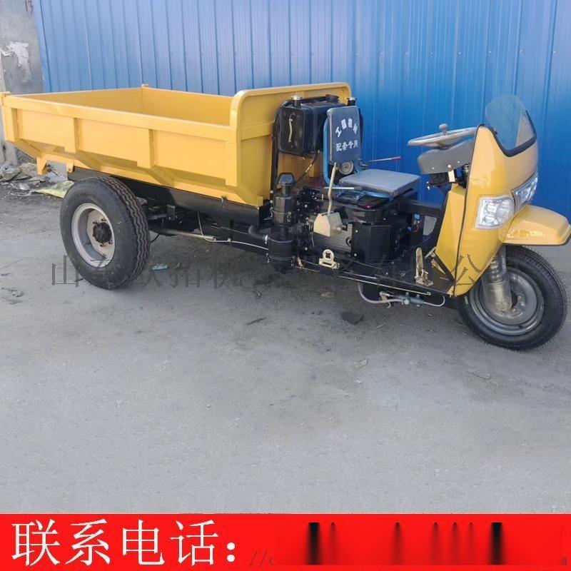 柴油拉货车 矿用载重王电动自卸车 工程电瓶三轮车