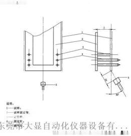 特定种类汽车内饰材料垂直燃烧试验机
