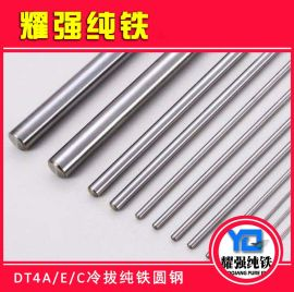 DT1,DT2,DT3,DT4,DT5,DT6,DT7电工纯铁,产品丰富