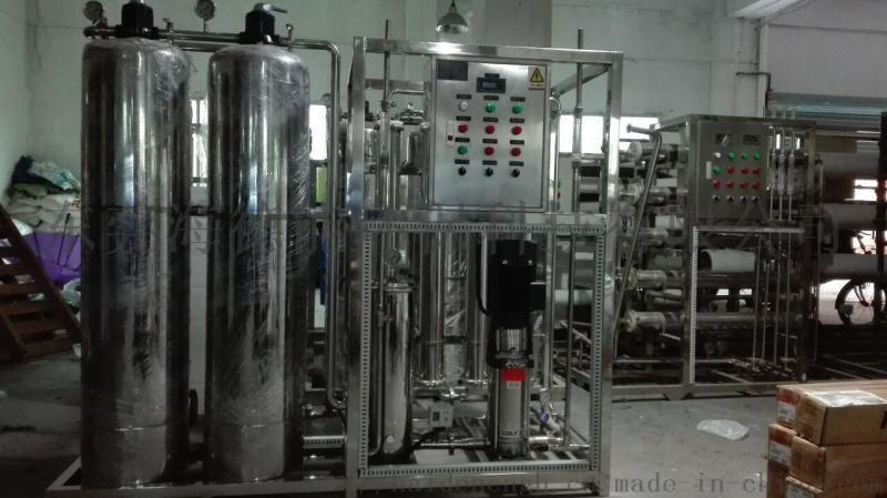 海德能LC-01 不鏽鋼精密過濾器