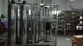 海德能LC-01 不锈钢精密过滤器
