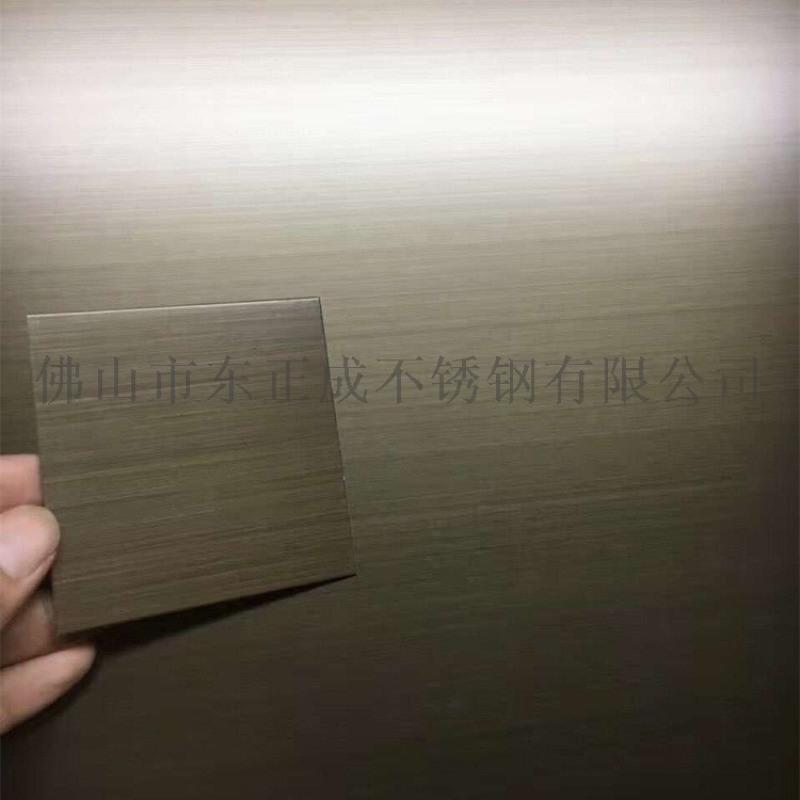 201不锈钢拉丝钛金板,201不锈钢拉丝黑钛板