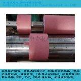 厂家定制高压端子绝缘材料0.83mm电工复合围板