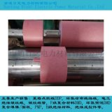 廠家定制高壓端子絕緣材料0.83mm電工復合圍板
