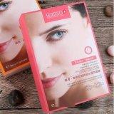訂製金銀卡印刷彩盒  化妝品包裝盒子