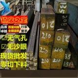 铸铁棒 铸铁板 生铁棒 QT400-15铸铁 订做