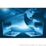 苏州网络推广系统服务