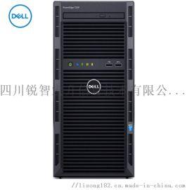 戴爾T130服務器,戴爾T130服務器廠家