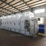 带式干燥机 多层箱式网带烘干机 大型烘干机设备