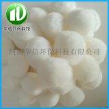 黄色改性纤维球厂家直销水处理填料水处理纤维球滤料