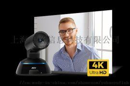 圆展VC322 小型会议室摄像机产品规格表