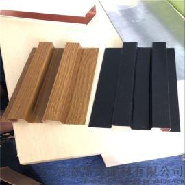 大型买场造型铝单板,木纹凹凸长城板,铝合金长城板