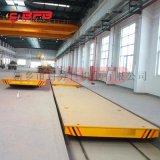 射三維切割20噸電動鋼包車 軌道電動平車