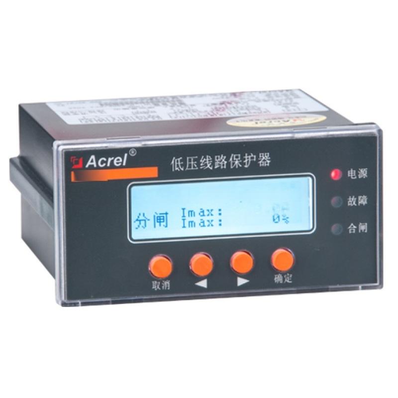 安科瑞ALP200-5/LM 漏電監測電動機保護器