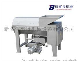 葡萄除梗破碎机,大产量葡萄除梗设备,厂家直销