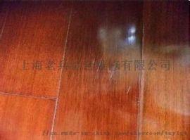 上海专业复合地板维修实木门维修衣柜滑轮维修