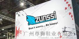 ZUNSSI防刺穿劳保鞋,防刺穿安全鞋